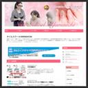 「jna認定ネイルサロン、ネイルスクール」Nails・Yamauchi(ネイルズ ヤマウチ)