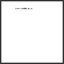沖縄観光タクシー | 格安タクシー - ナップルタクシー