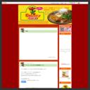 メキシカンフード オブリガード_THREE AMIGOS ブログ