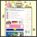 なま南城 - 南城市観光協会 沖縄・南部の琉球開びゃく神話の地
