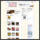 沖縄料理店ブログ沖縄の味を再発見!地元人も観光の方も寄っといで~☆