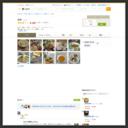 グルメ・レストラン > 沖縄グルメ > 本島中部グルメ > 沖縄市グルメ > Roguii