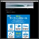 Surf okinawa
