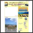 沖縄観光タクシー ティーダタクシー!