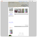 ハンドメイド 布ナプキンの通販 トリケラトプス ブログ