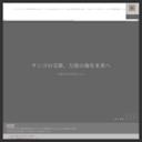 沖縄 リゾートホテル |ANAインターコンチネンタル万座ビーチリゾート|IHGANAホテルズ