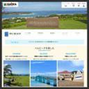 株式会社沖縄アイランド開発が運営する沖縄のリゾートゴルフ ベルビーチゴルフクラブ