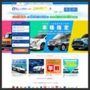 沖縄格安レンタカーを最安値比較しよう!沖縄レンタカーINFO