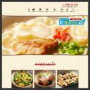 沖縄そばと沖縄料理【美ら花】名護店