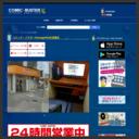 コミックバスターOrangePal古波蔵店