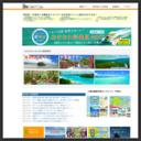 石垣島ドリーム観光-石垣島観光,離島ツアー,離島めぐり,八重山フェリーをご案内します。