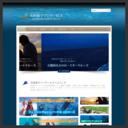 石垣島シュノーケリング|釣り|石垣島マリンサービス