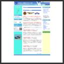 社団法人 全国個人タクシー協会 沖縄ページ