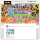 沖縄|かりゆしエンターテイメント