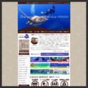 青の洞窟専門店 沖縄シーストーリー 日記