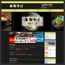 水納島 | 沖縄のダイビングショップ モトブマリンクラブ