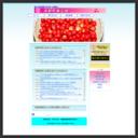 沖縄県本部町商工会