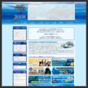 沖縄 ダイビング|なんくるダイバーズ沖縄