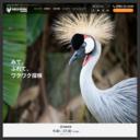 沖縄こどもの国モバイル
