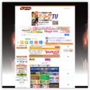 沖縄のインターネットカフェNETBOX