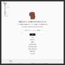 沖縄「きんくる」ブログ:NHKブログ