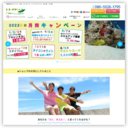ホテルムーンビーチ |沖縄の自然にいちばん近いリゾートホテル
