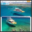 水納島で沖縄マリンスポーツ!体験ダイビング!/アイランドクルー