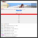 沖縄ブログ情報 - 様々なブログやコラムを一括してチェック
