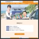タクシー|沖縄の観光なら・沖東交通グループ(沖東交通協同組合)