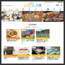 ぷらっと沖縄|沖縄のグルメ・美容・観光から求人情報まで、お得なクーポンもいっぱいの『ぷらっと沖縄』