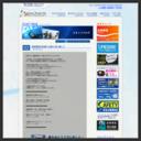 スタッフブログ|沖縄 青の洞窟はプズマリダイバーズクラブ