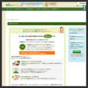 沖縄県石垣市のビジネスホテル - 介護施設といえば老人ホームマップ