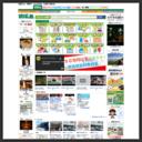 沖縄のお店・会社情報サイト 琉球の島