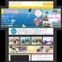 沖縄マリンスポーツ|Sea World