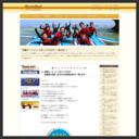 スタッフブログ < BLOG >:沖縄サーフィン・シーナサーフ