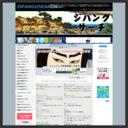 検索ランキングサイトのジパングサーチ!