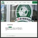 CL愛犬学院 福島校