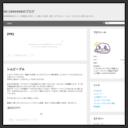 ID:1860408のブログ