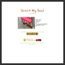 Search My Soul