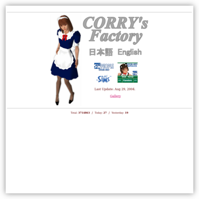 CORRY's Factory