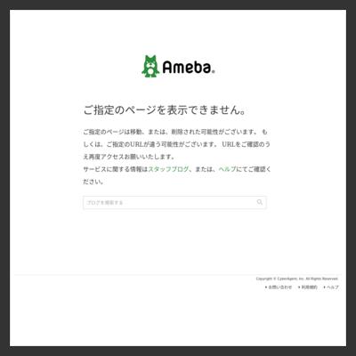 黒やんのsims4プレイブログ